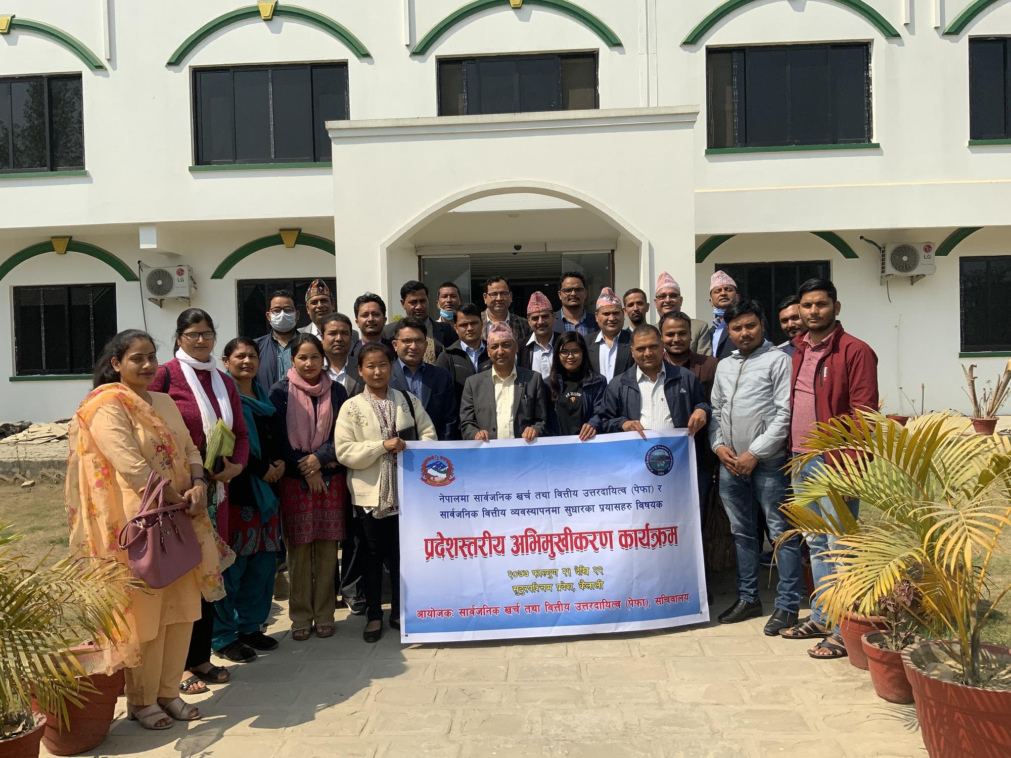Province level Orientation , Dhangadhi,Kailali
