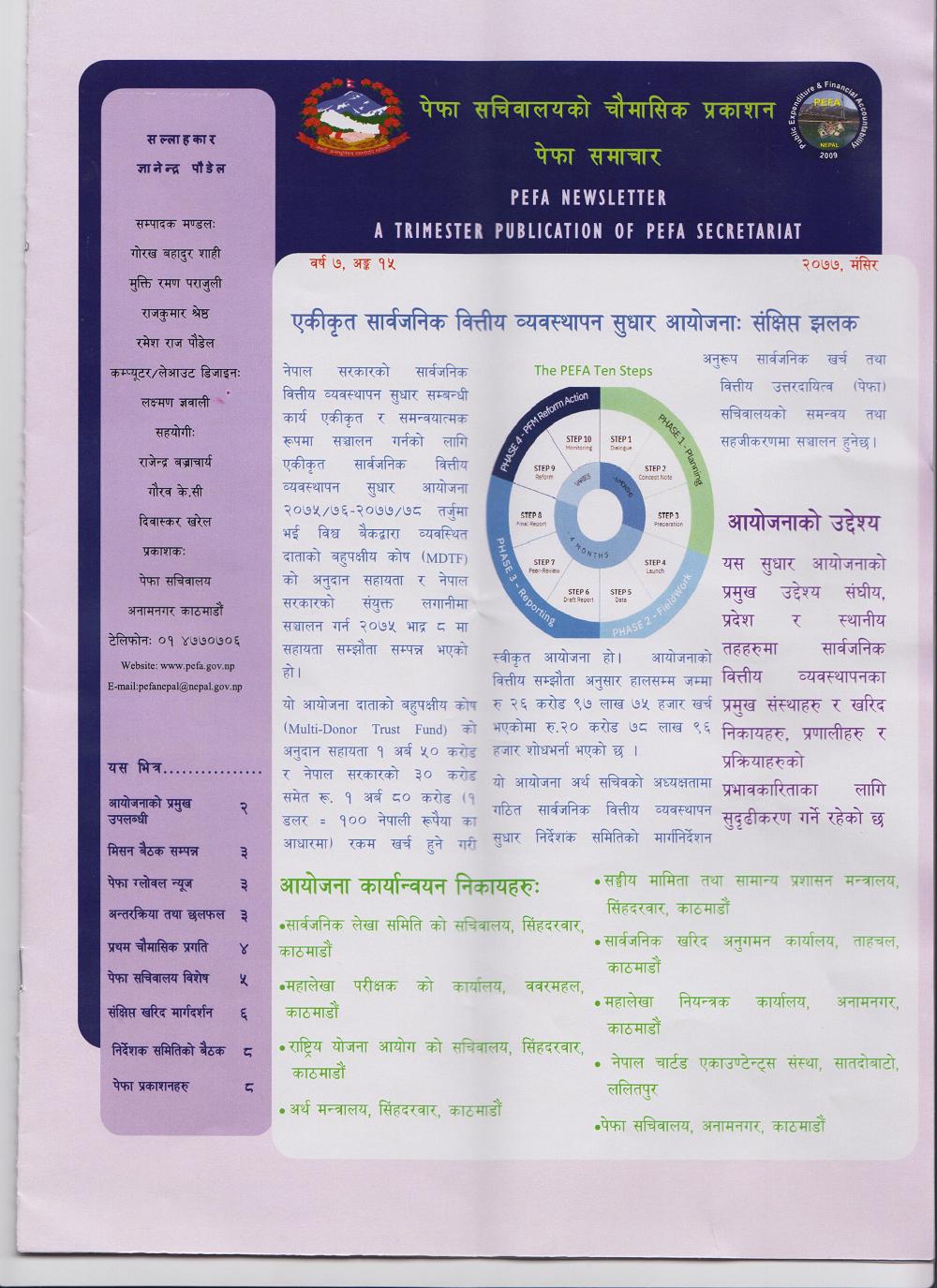 PEFA Newsletter volume 15